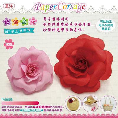 手工diy 折纸玫瑰